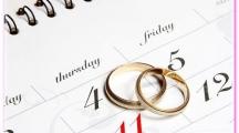 Красивые свадебные даты.