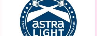 Световой декор «AstraLight»
