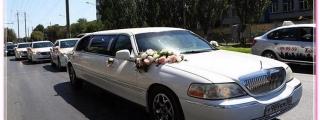 Лимузин «Lincoln»