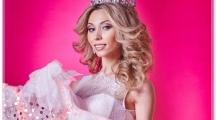 Золотая невеста Астрахани
