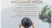 ASTRAKHAN WEDDING WEEK 2019