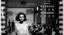 ASTRAKHAN WEDDING WEEK 2021