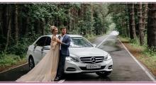 Свадебный кортеж «МаксАвто»