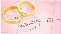 Красивые даты для свадьбы в 2018 году