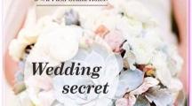 «Свадебные Секреты – 2015»