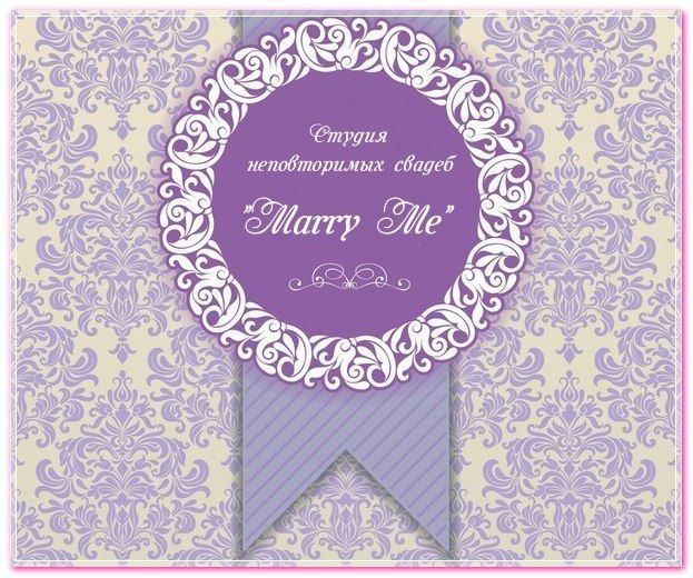 Marry Me Wedding services